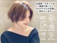 Agu hair venus 徳島ザ・ビッグ鴨島店【アグ ヘアー ウェヌス】