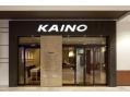 KAINO イオンモール倉敷店【カイノ】