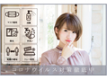 Hair Make MASA エキア志木店
