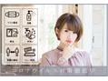 Beauty Salon TANAKA アトレ亀戸店