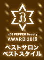 HOT PEPPER Beauty AWARD