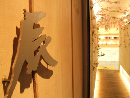HAIR MODE 辰 【タツ】(札幌/美容室)の写真