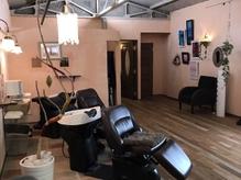 Hair color salon Aimer