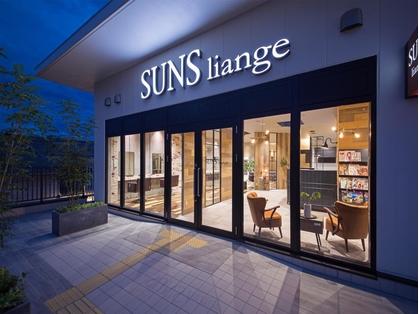 SUNS liange【サンズリアンジェ】(広島・呉・福山・尾道/美容室)の写真