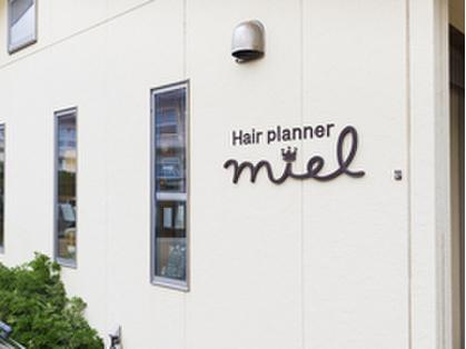 Hair Planner miel【ヘアプランナーミエル】(松江・出雲/美容室)の写真