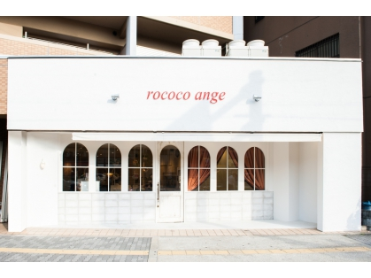 rococo ange(福島・野田・大正・西淀川/美容室)の写真