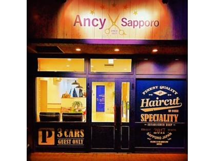 Ancy Sapporo 【アンシー サッポロ】(札幌/美容室)の写真