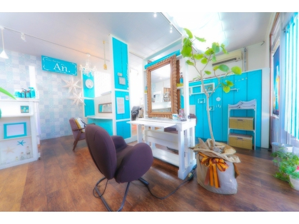 Beauty Make Salon An.【アンドット】(那覇・名護・離島/美容室)の写真