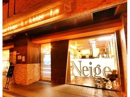 La Neige【ラ ネージュ】(福島・野田・大正・西淀川/美容室)の写真