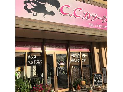 C.Cカラーズ【シーシーカラーズ】(/美容室)の写真