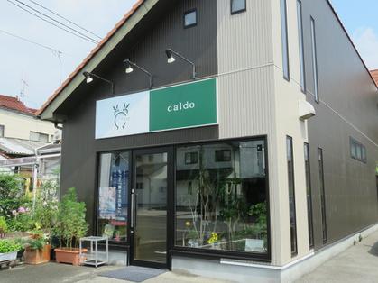 hair salon caldo(広島・呉・福山・尾道/美容室)の写真