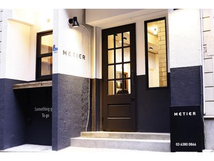 METIER(新宿・代々木・高田馬場/美容室)の写真