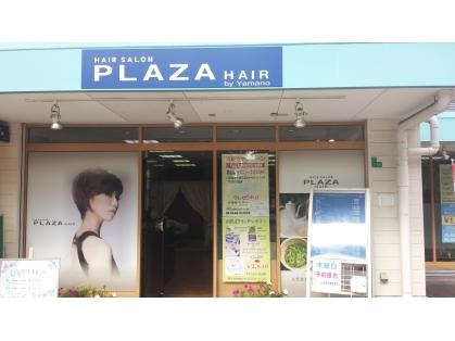 PLAZA HAIR (プラザヘアー) ポートタウン西店(福島・野田・大正・西淀川/美容室)の写真