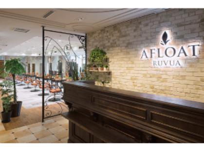 AFLOAT RUVUA 新宿 【アフロート ルヴア】(新宿・代々木・高田馬場/美容室)の写真