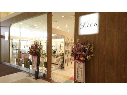 Lien【リアン】大津店(加古川・姫路/美容室)の写真