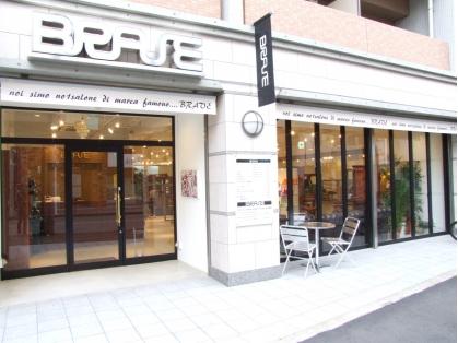 ブレイヴ 柏店の画像