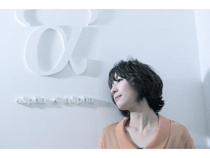 alpha×alpha【アルファアルファ】(福岡市/美容室)の写真