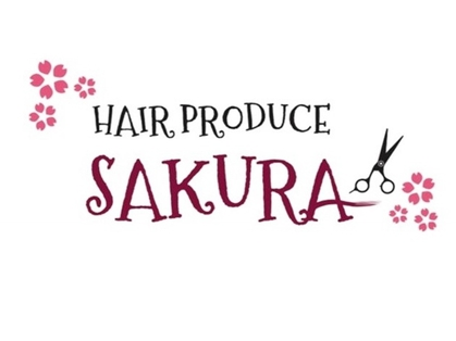 HAIR PRODUCE SAKURA 【ヘア プロデュース サクラ】(札幌/美容室)の写真