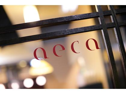 aeca 【アエカ】(銀座・東京丸の内/美容室)の写真