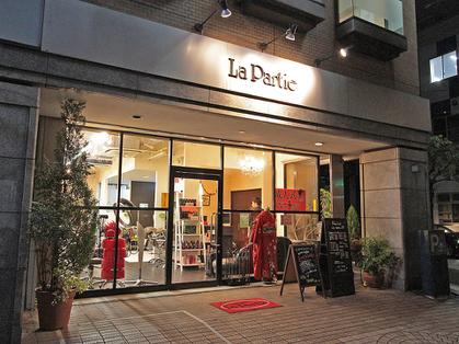 La Partie 【ラ・パルティ】(福島・野田・大正・西淀川/美容室)の写真