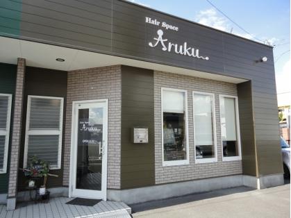 HairSpace Aruku 【アルク】(宮崎・延岡・都城/美容室)の写真