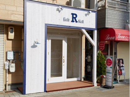 R hair&nail【アール】(神戸・元町・三宮・灘区/美容室)の写真