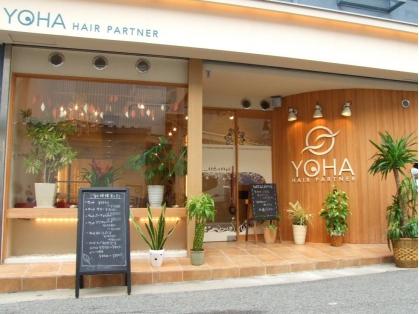 YOHA hair PARTNER 【ヨハ ヘア パートナー】(神戸・元町・三宮・灘区/美容室)の写真