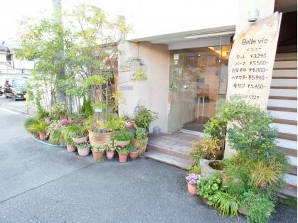 Belle vie(福島・野田・大正・西淀川/美容室)の写真