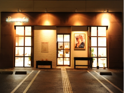 HAIR Branche 天下茶屋店(福島・野田・大正・西淀川/美容室)の写真