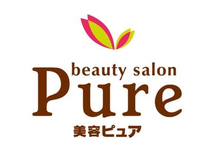 美容ピュア 荒尾店【ビヨウピュア アラオテン】(熊本・天草/美容室)の写真