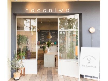 haconiwa【ハコニワ】(糸島/美容室)の写真