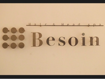 Hair&Head spa  Besoin【ビゾン】(福島・郡山・いわき・会津若松/美容室)の写真