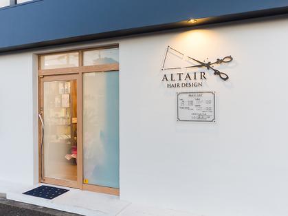 ALTAIR HAIR DESIGN(藤井寺・富田林・河内長野/美容室)の写真