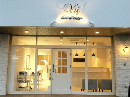 Vif hair&design【ヴィフ ヘアアンドデザイン】(糸島/美容室)の写真