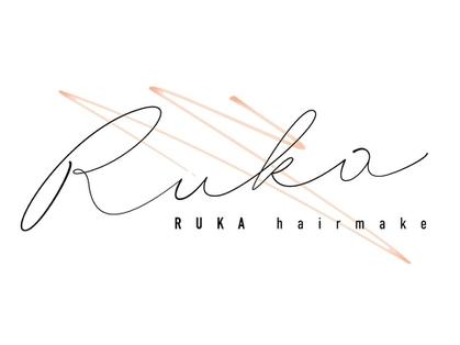 RUKA hair make【ルカヘアーメイク】(福島・野田・大正・西淀川/美容室)の写真