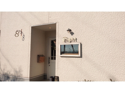 Hair Shop eight(松江・出雲/美容室)の写真