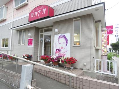 ビューティ ハウス たかさか(福島・郡山・いわき・会津若松/美容室)の写真