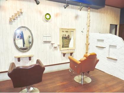 トリートメントヘアケア専門店Bonds 大宮支店(さいたま・川口/美容室)の写真
