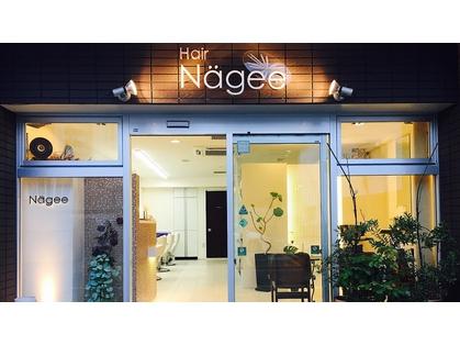 Hair Nagee 【ヘアーネイジー】(熊本・天草/美容室)の写真