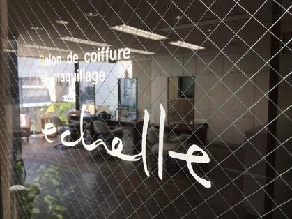 echelle 【エシェル】(札幌/美容室)の写真