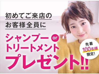 AVANCE. あびこ店 【アヴァンス】(福島・野田・大正・西淀川/美容室)の写真