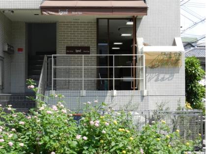 ヘアーサロンイプセ(心斎橋・天王寺・難波/美容室)の写真