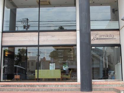 Camikilu(知多・碧南・西尾・蒲郡/美容室)の写真