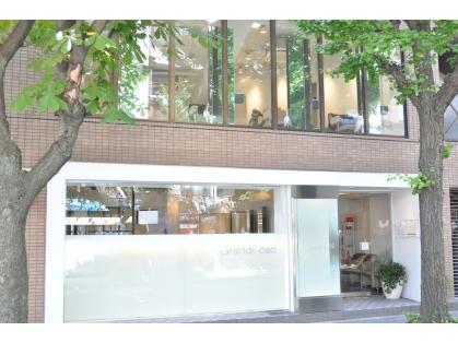 グランディオーソ北店(豊岡・尼崎・宝塚・西宮・三田/美容室)の写真