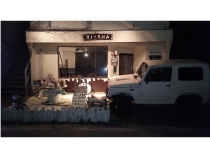 Ri-sha (福島・郡山・いわき・会津若松/美容室)の写真