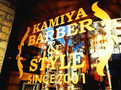 カミヤーズTokyo恵比寿店(渋谷・恵比寿・代官山/美容室)の写真