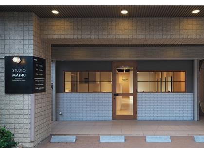 STUDIO MASHU(福島・野田・大正・西淀川/美容室)の写真