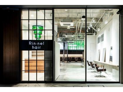 Rin:nel hair 名駅店 【リンネルヘアーメイエキテン】 (名古屋/美容室)の写真