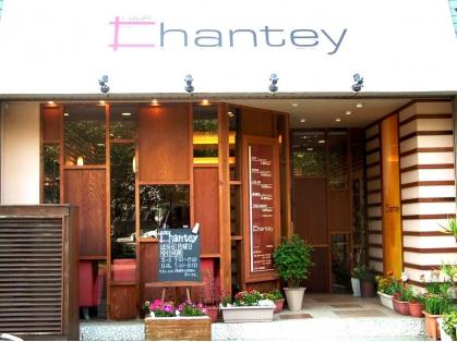 HAIR Chantey【ヘア シャンティ】(堺・泉南・岸和田/美容室)の写真