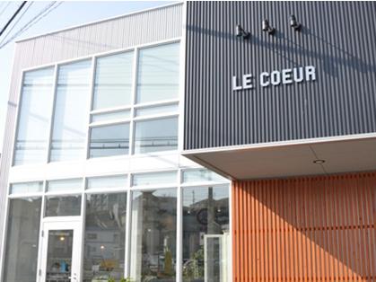 LE COEUR(/美容室)の写真